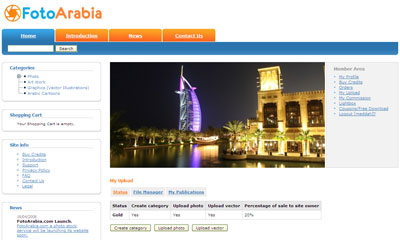FotoArabia Screenshot