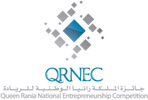 QRNEC Logo