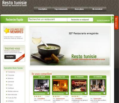 Resto Tunisie Screenshot