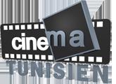 Cinema Tunisien