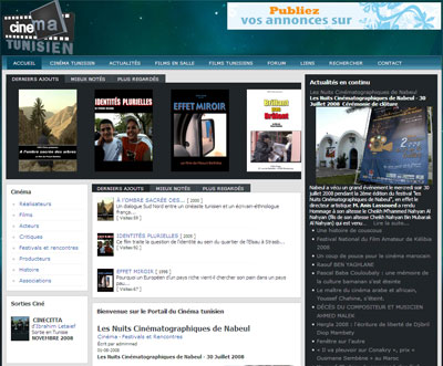 Cinema Tunisien screenshot