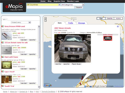 eMapia screenshot