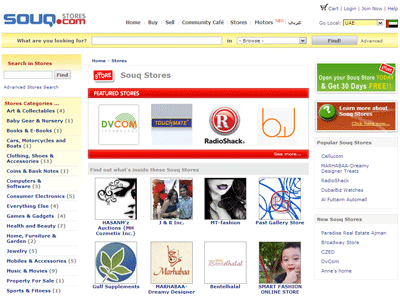 Souq.com Stores screenshot