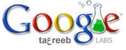 Google Ta3reeb
