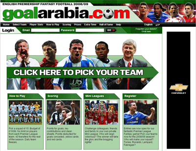 Goal Arabia screenshot