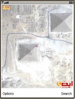 Ayna Giza Satellite Image