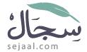 Sejaal
